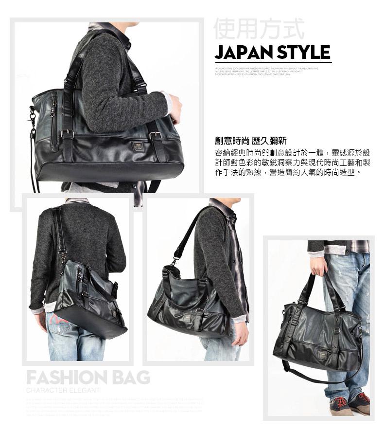 男用仿皮韓系潮男旅行側背包