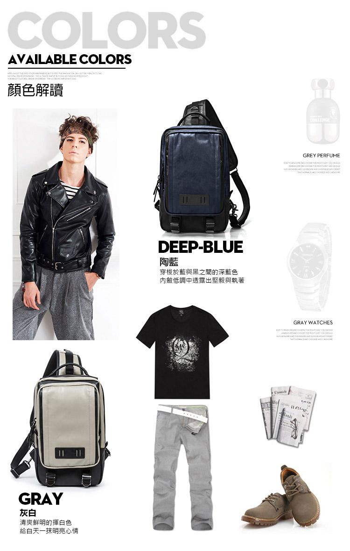 肩背包/胸包仿皮-藍-城市型男