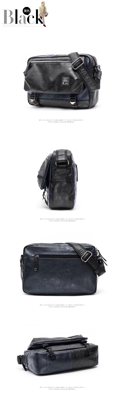 側背包仿皮-黑-雙袋撞色