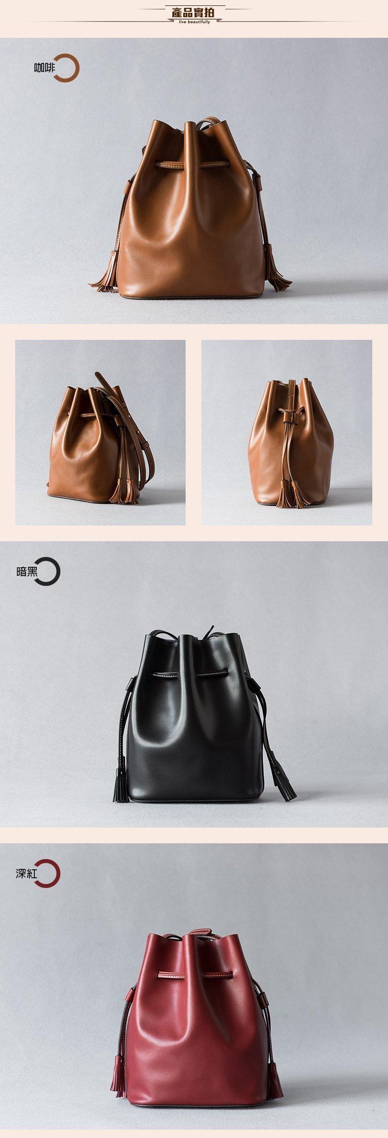水桶包真皮-黃/黑/紅-極簡流蘇