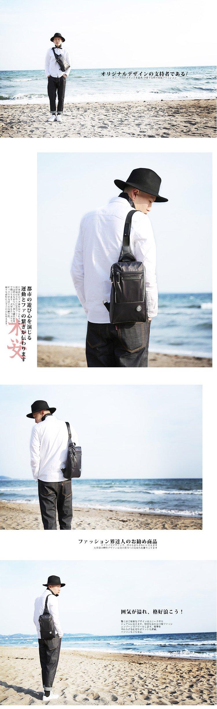 肩背包/胸包尼龍-黑-氣質出眾 男包