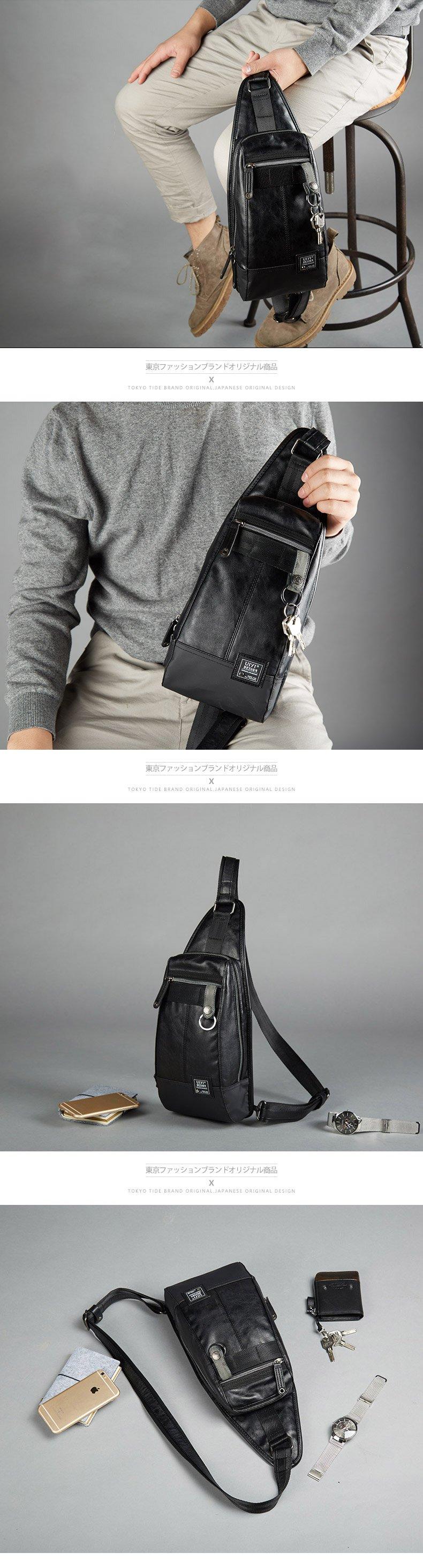肩背包/胸包仿皮-黑-創意鑰扣