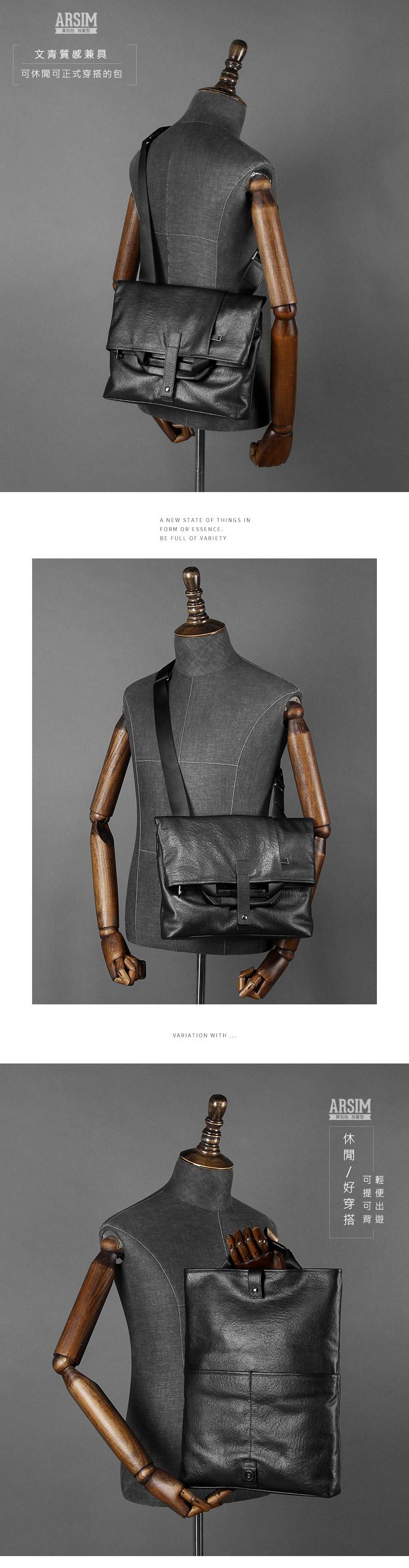 側背包真皮-黑-折疊百變 男包
