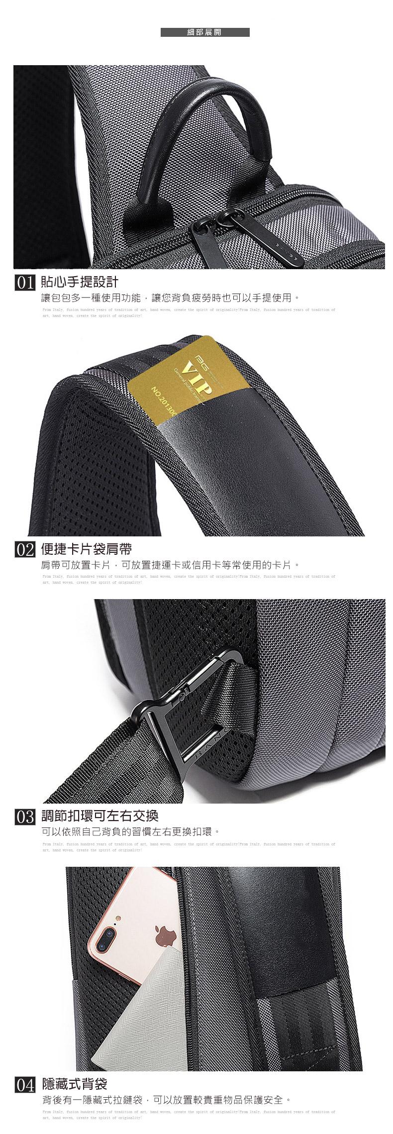 肩背包/胸包滌綸-灰黑-膠囊鎖頭 男包