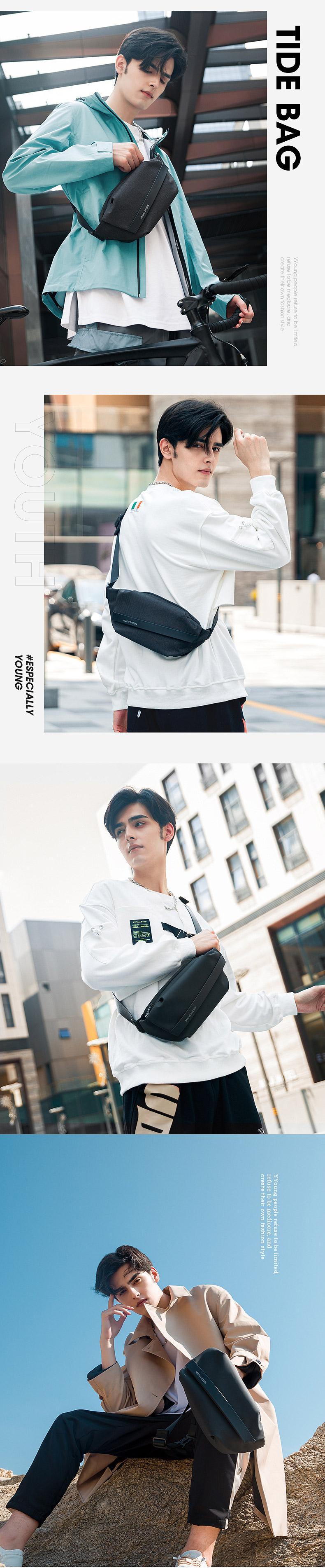 肩背包/胸包滌綸-黑/灰-輕便創意 男包